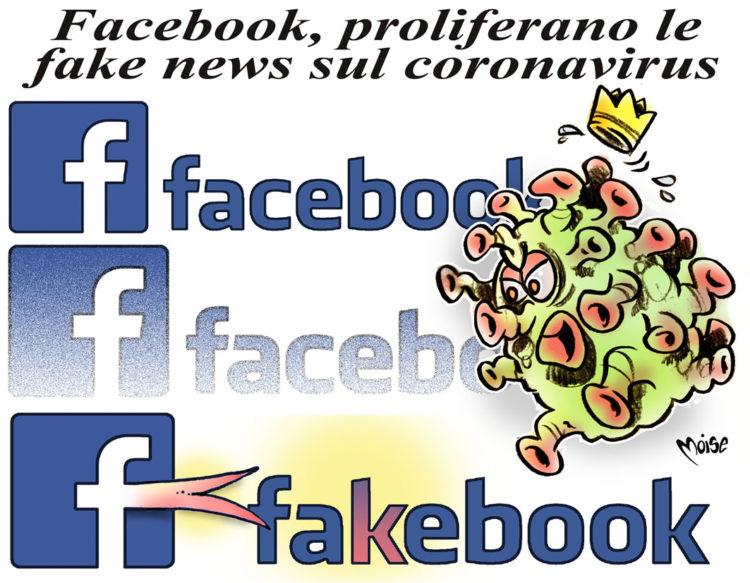 FakeBookVirus – Graffio