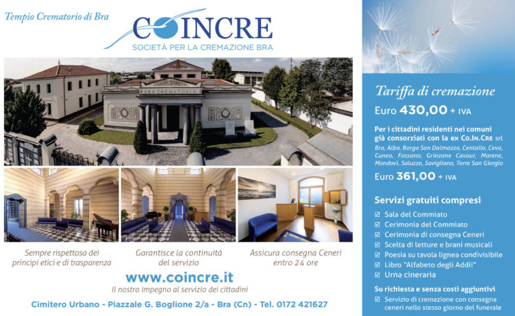 COINCRE